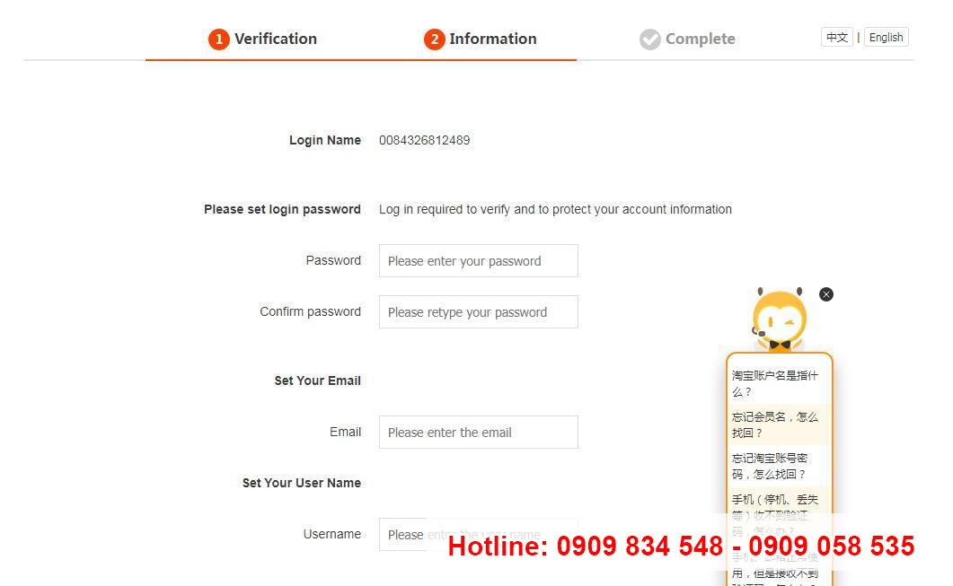 Giao điện điền thông tin đăng ký tại Taobao