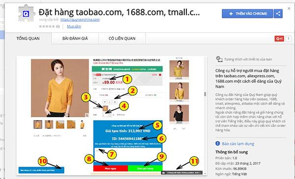 App taobao 1688