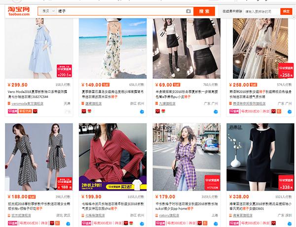 Lấy si73 quần áo Quảng Châu trên Taobao