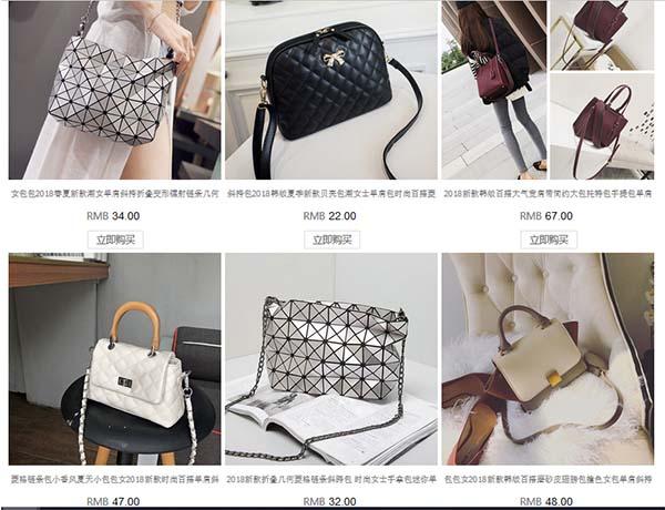 Túi xách đẹp Quảng Châu