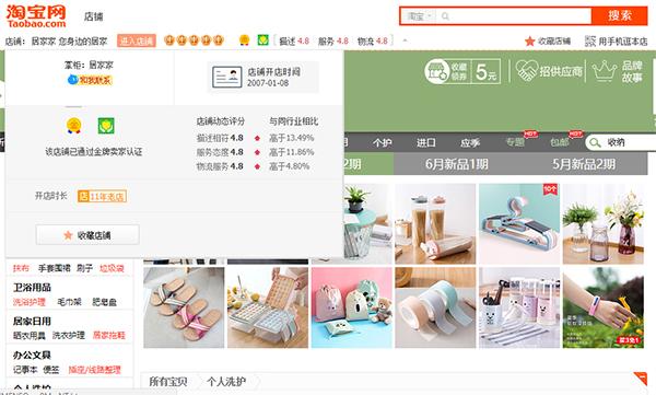 Shop Taobao vương miện vàng