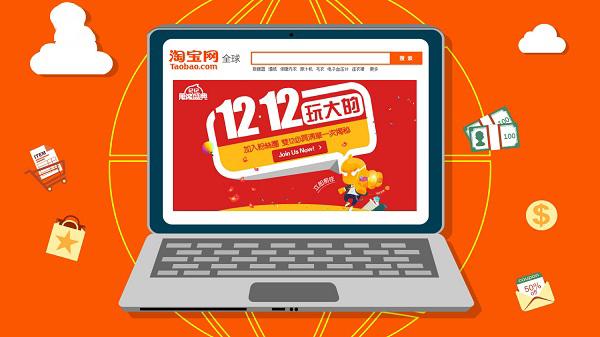 Chia sẻ kinh nghiệm mua hàng trên Taobao