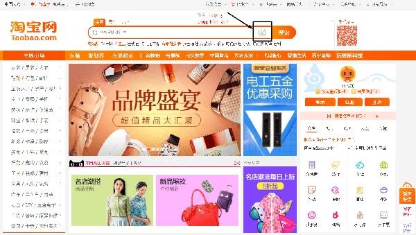 Tìm hàng Taobao bằng hình ảnh được thực hiện đơn giản, và nhanh chóng