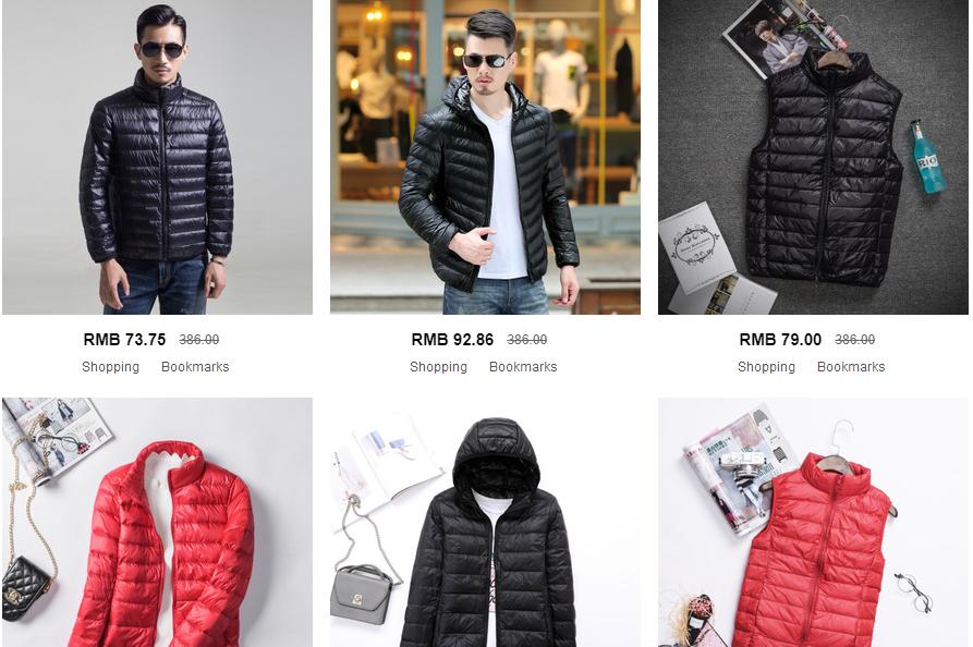 Taobao Tmall 1688 - những website cung cấp đa dạng các loại áo phao nam nữ