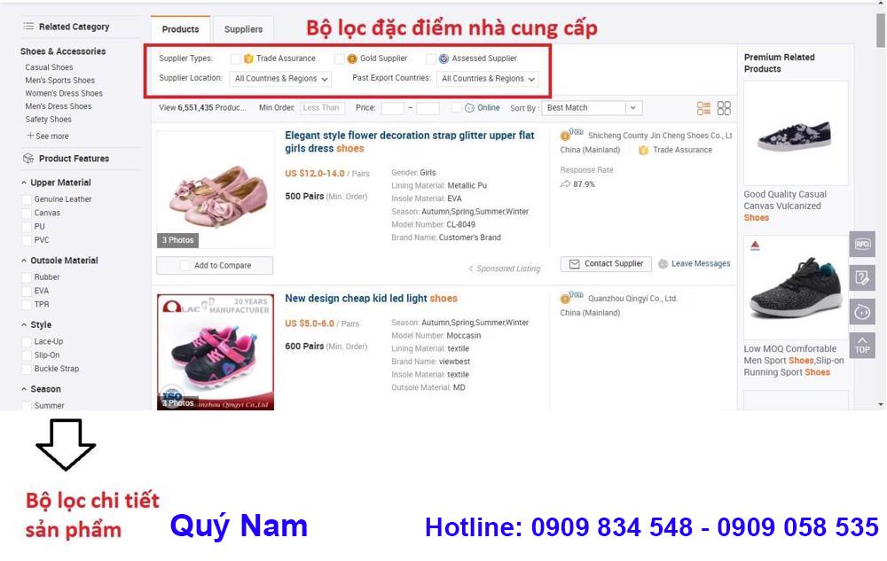 Bạn có thể lọc theo sản phẩm hoặc lọc theo nhà cung cấp trên Alibaba