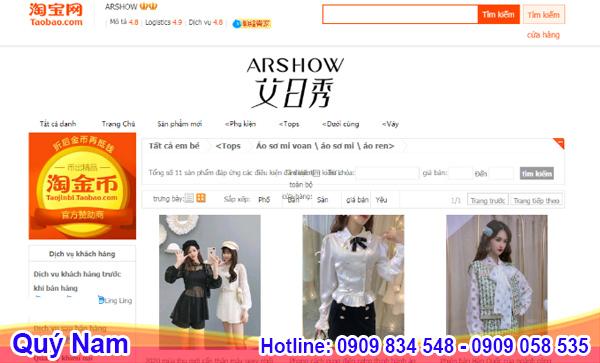 arxiu là shop quần áo đẹp trên taobao
