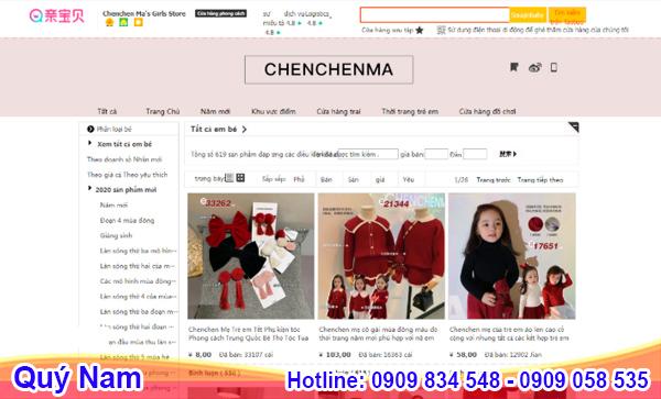 shop taobao chenchenma