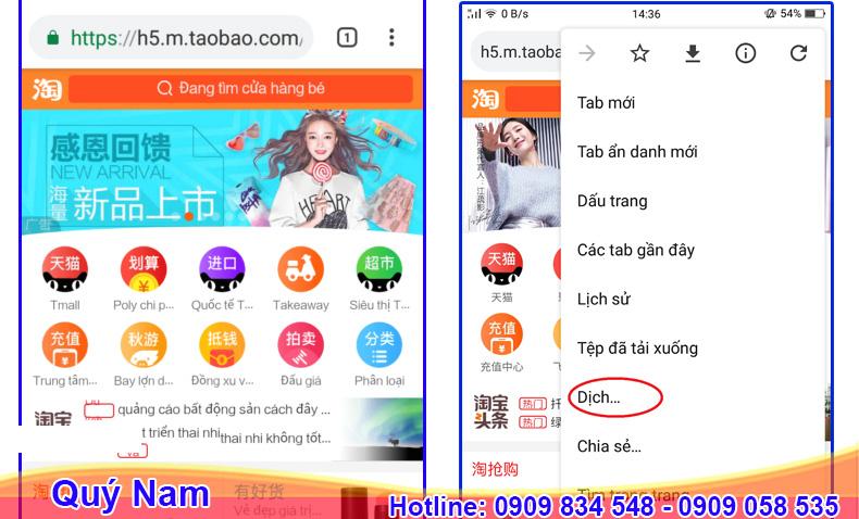 dịch taobao điện thoại
