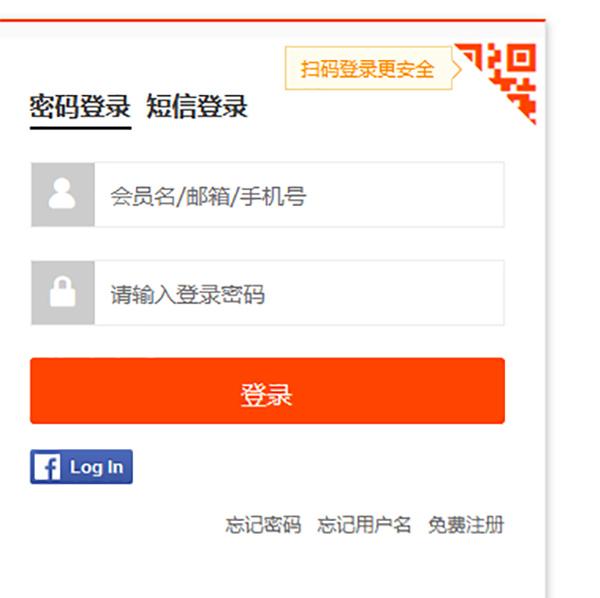 Cách đăng nhập Taobao trên máy tính